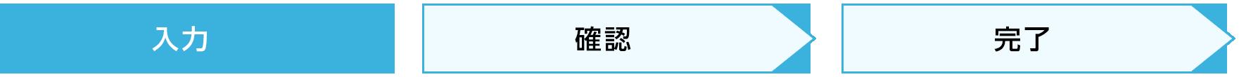 米田柔整専門学校